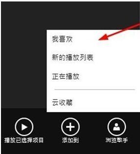 Win10系统无法播放音乐和视频如何解决?