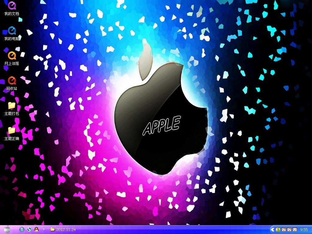 xp仿苹果桌面主题_苹果电脑主题xp主题-u卫士官网