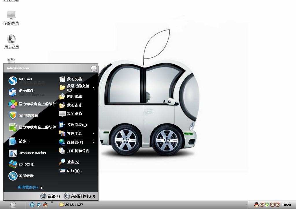 xp仿苹果桌面主题_苹果汽车xp主题-u卫士官网