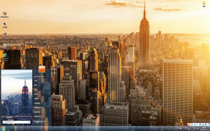 美国纽约win7主题