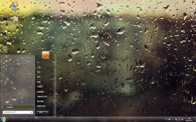 窗外雨滴非主流win7桌面壁纸