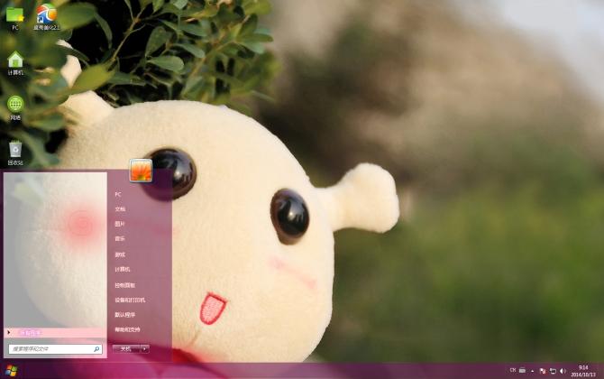 可爱小蜗win7主题下载