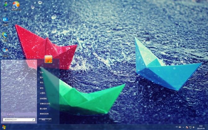 纸船win7电脑桌面主题下载