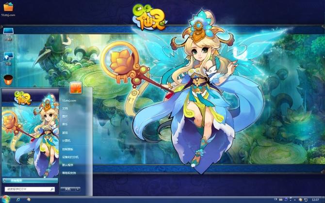 仙灵女巫win7桌面背景