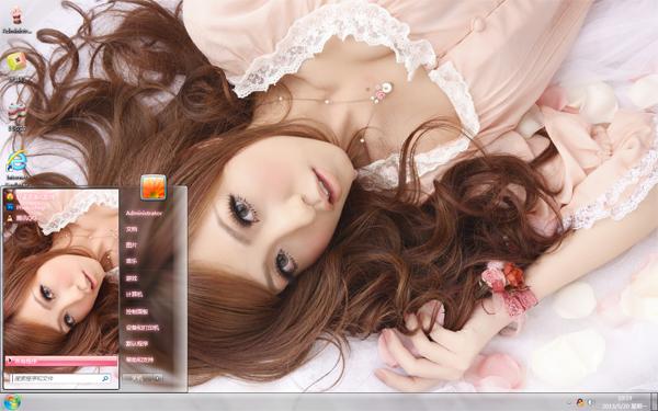 粉色睡衣美女桌面主题
