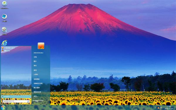 唯美火山风景主题