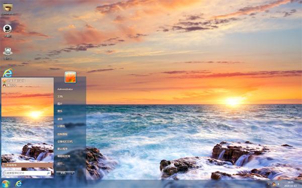 日落海岸线风景主题