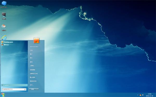 蓝色天空光影桌面主题