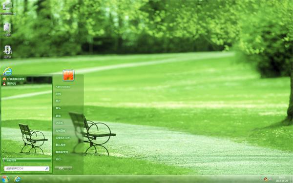 绿色公园桌面主题