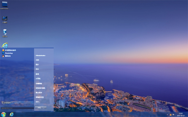 海滨城市桌面主题