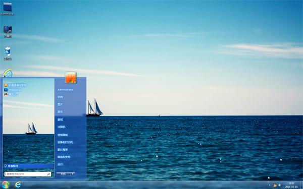 蓝色海岸帆船桌面主题