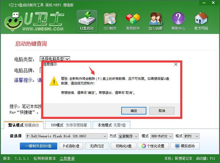http://img.uweishi.com/uploadfile/2020/0331/20200331101156786.jpg
