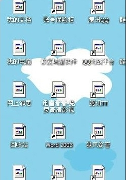 桌面软件图标变成白色页面状如何是好