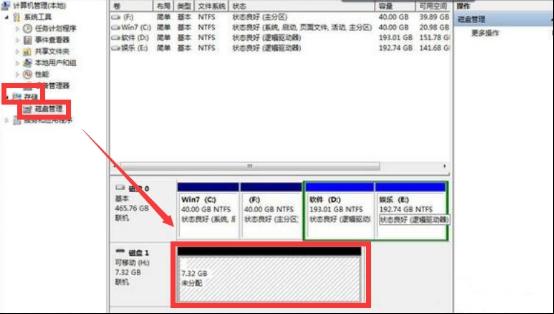 windows7系统下U盘的分区方法