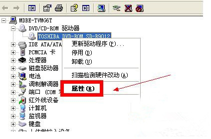 XP系统CD光驱自动弹出怎么办?