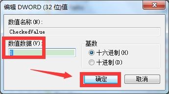 U盘显示不了隐藏文件如何应对