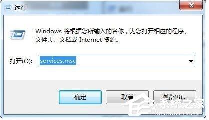 Win7系统DNS服务器未响应怎么解决?