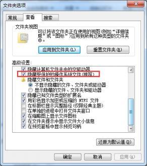 win7纯净版如何破解Adobe Flash软件?