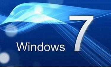 win7系统任务栏预览