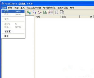 XP移动硬盘被格式化后还能还原吗?