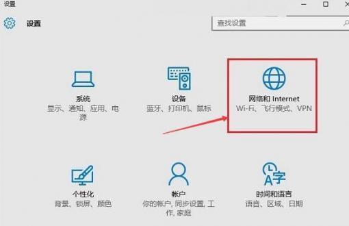 win10稳定版WiFi密码忘记的设置