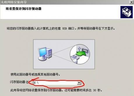把U盘转换为闪存盘需要做什么?