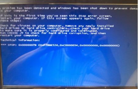 U盘装xp发生错误oxoooooo7b的应对技巧