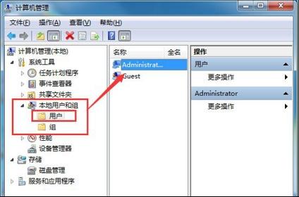 win7系统用户密码无法更改