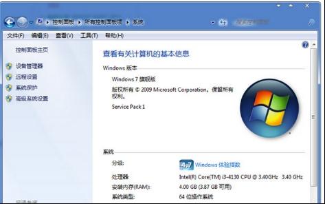 微软原版win7系统开启DMA模式的操作步骤