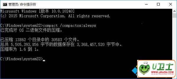 windows10开启compact模式步骤1