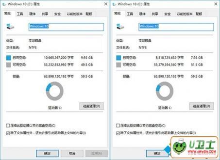 windows10开启compact模式步骤2