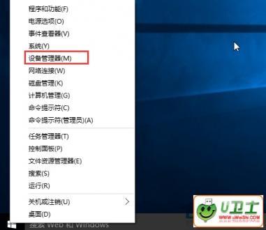 Win10安装完显卡驱动后蓝屏的修复技巧