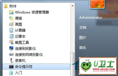 Win7系统U盘无法自动运行怎么办?