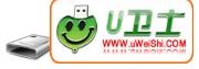 分享借助软件执行U盘低格的技巧