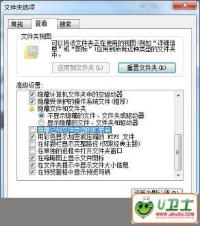 Win7改变图片后缀名的方法