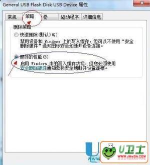 USB磁盘驱动器策略选择