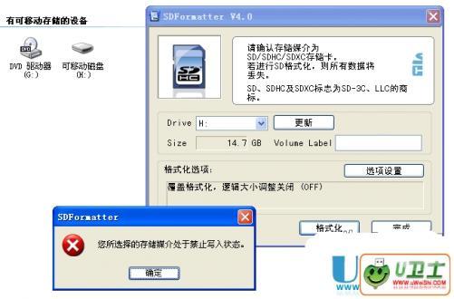 手机内存卡无法格式化修复显示禁止写入怎么办?