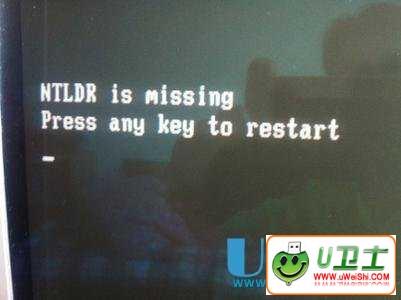 用u盘安装系统提示NTLDR is missing怎么办