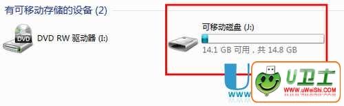U盘格式化后数据恢复方法