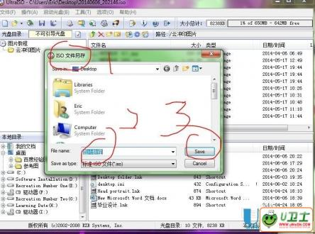 怎么把文件做成ISO