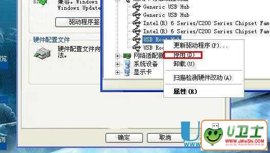 U盘装系统电脑出现白屏怎么办的解决方法