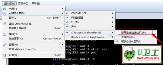 linux虚拟机怎么使用及卸载U盘?