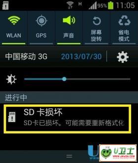 手机提示sd卡受损坏怎么办