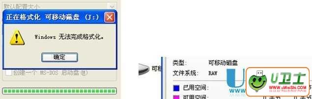 U盘移动硬盘内存卡变Raw修复最专业方法