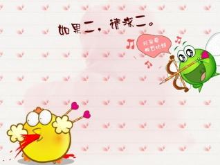 绿豆蛙可爱卡通xp主题