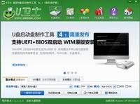 【自由设首 轻松赚钱】U盘装Win7系统_万能WinPE启动盘制作工具V6.0