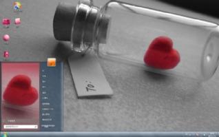 浪漫爱心瓶win7电脑桌面