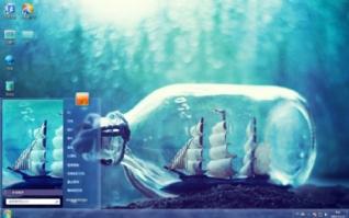 瓶中帆船win7桌面主题