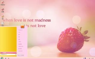 清凉草莓水果win7桌面