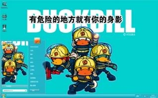 鸭嘴兽男孩消防战士主题